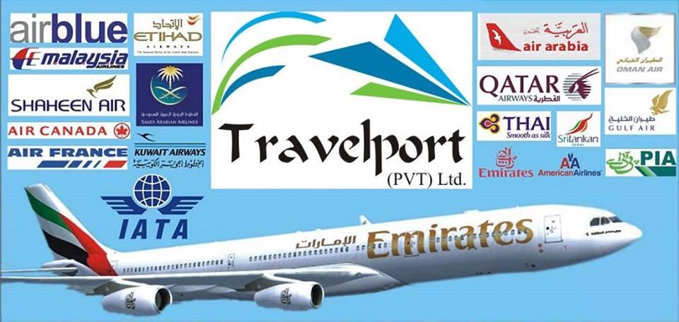 Travelport (PVT)LTD