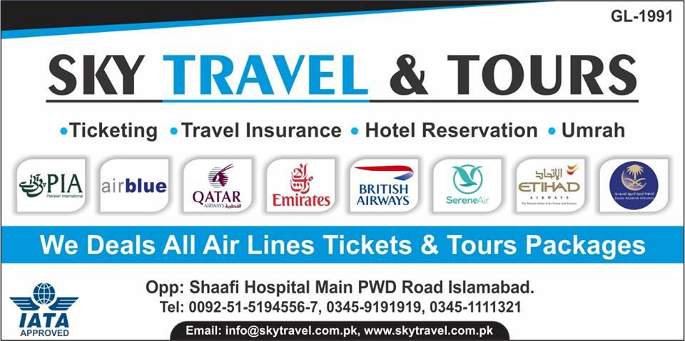 SKY Travel & Tours