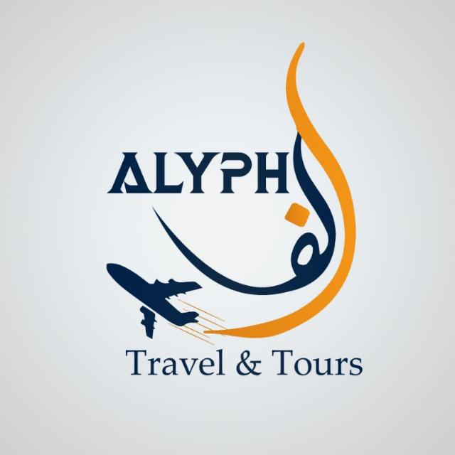 Alyph Travel & Tours