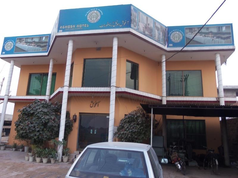 Aghosh Hotel