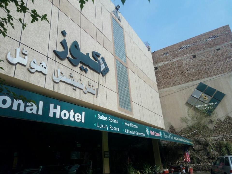 Q's International Hotel