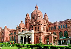 Lahore Museum
