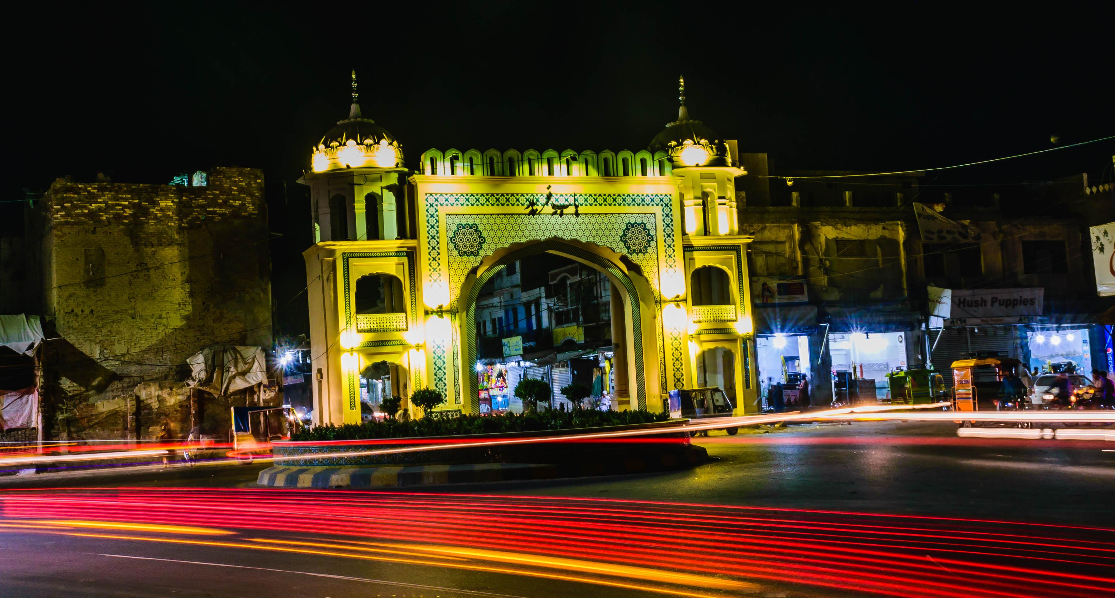 Farid Gate