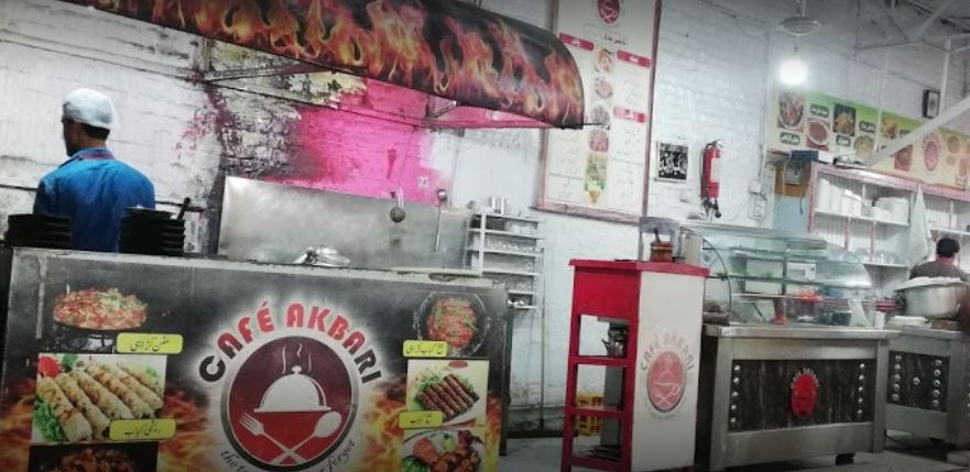 Cafe Akbari